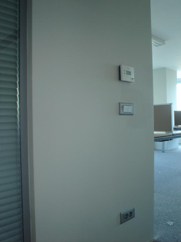 Офис на KPMG България ООД, бул. България