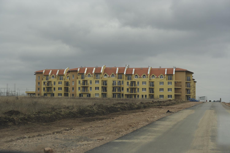 Централ парк, с. Нови хан