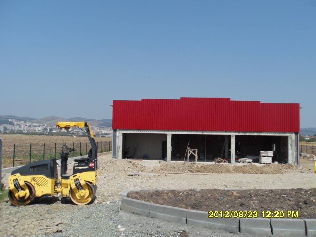 Търговски и логистичен център, Стара Загора