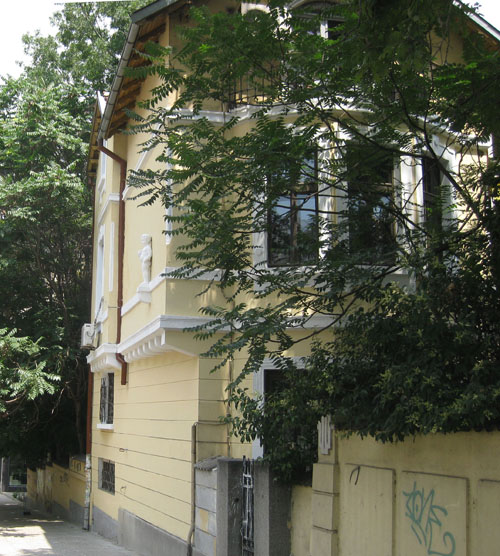 Централа Алианц, бул. Дондуков