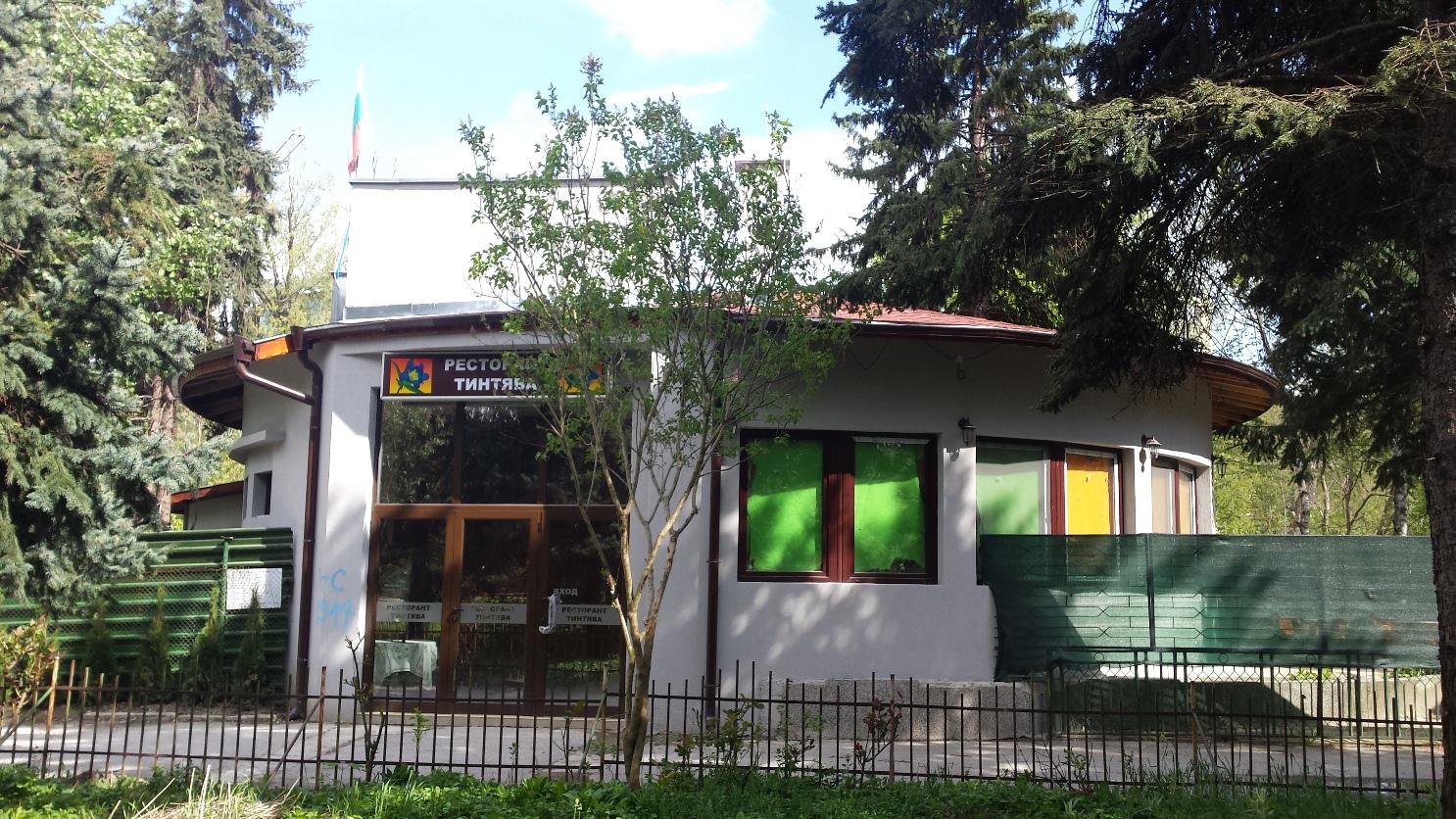 Фасада, Ресторант Тинтява